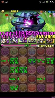 Screenshot_2014-12-01-02-25-51-225x400