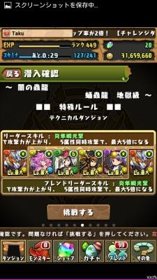 Screenshot_2014-12-01-02-41-18