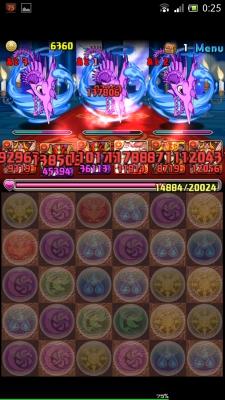 Screenshot_2014-12-02-00-25-37