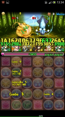 Screenshot_2014-12-16-13-34-44