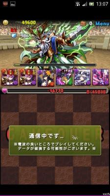 Screenshot_2014-12-26-13-07-12
