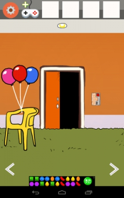 オレンジルーム-73