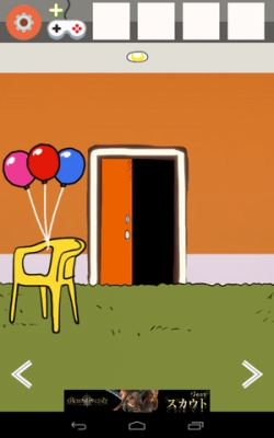 オレンジルーム-03