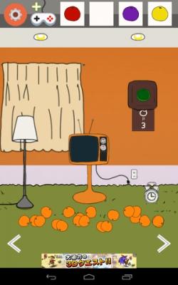 オレンジルーム-81