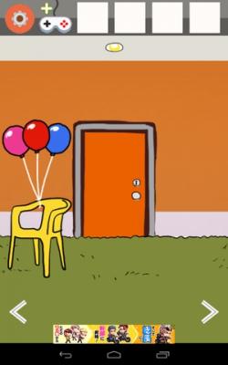 オレンジルーム-16