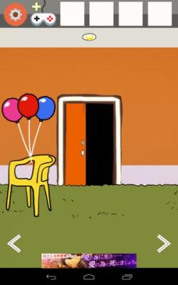 オレンジルーム-20