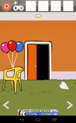 オレンジルーム-34