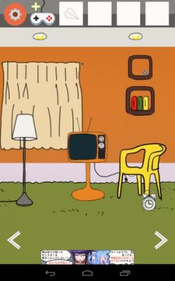 オレンジルーム-39