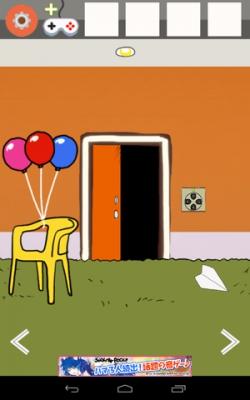 オレンジルーム-17