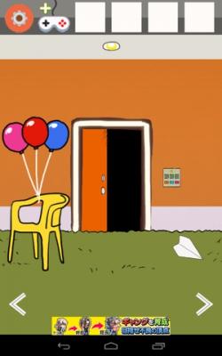 オレンジルーム-31