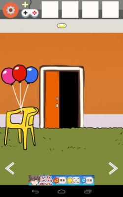 オレンジルーム-07