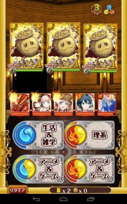 黒ウィズお金稼ぎ (6)