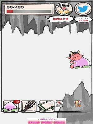 もも太郎の話の続き (7)