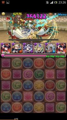 Screenshot_2015-01-13-23-26-34