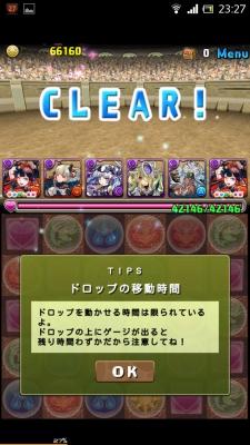 Screenshot_2015-01-13-23-27-08