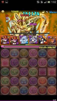 Screenshot_2015-01-15-01-02-45