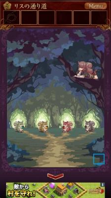 赤ずきん 暗闇の森 642