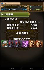 サキュ-07