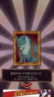 赤ずきん 暗闇の森 660