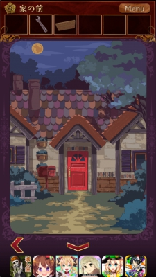 赤ずきん 暗闇の森 521
