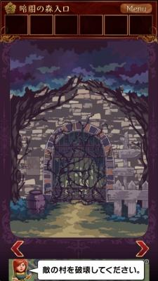 赤ずきん 暗闇の森 030