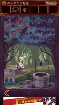 赤ずきん 暗闇の森 042