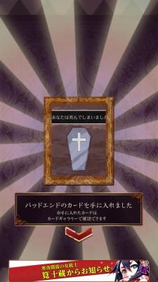 赤ずきん 暗闇の森 616