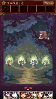 赤ずきん 暗闇の森 209