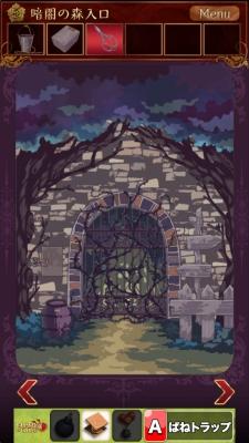 赤ずきん 暗闇の森 065