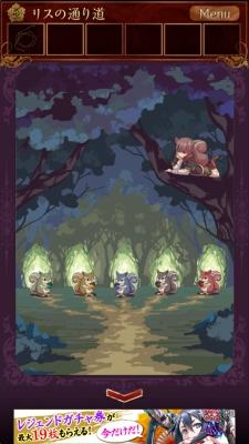 赤ずきん 暗闇の森 213