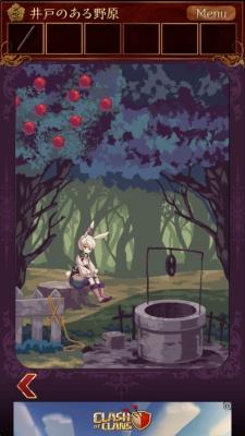 赤ずきん 暗闇の森 032