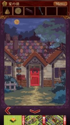赤ずきん 暗闇の森 379