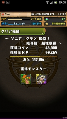Screenshot_2015-01-31-19-08-46