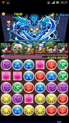 Screenshot_2015-02-20-20-21-27