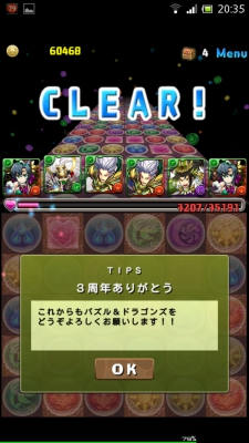 Screenshot_2015-02-20-20-35-36