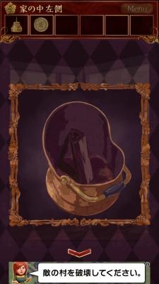 赤ずきん 暗闇の森 360