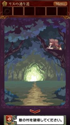 赤ずきん 暗闇の森 220
