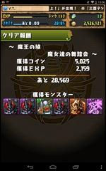 サキュ-03