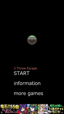 3throw escape 108