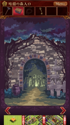 赤ずきん 暗闇の森 304
