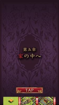 赤ずきん 暗闇の森 349