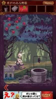 赤ずきん 暗闇の森 063