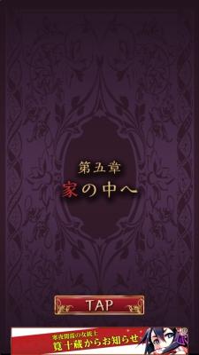 赤ずきん 暗闇の森 649
