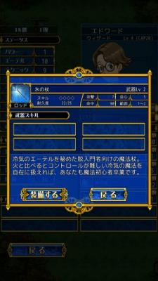レギオンh-02