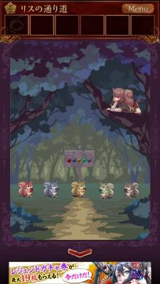 赤ずきん 暗闇の森 216