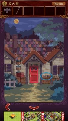 赤ずきん 暗闇の森 281 - コピー