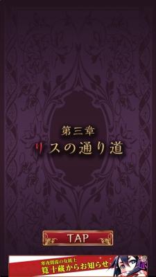 赤ずきん 暗闇の森 205