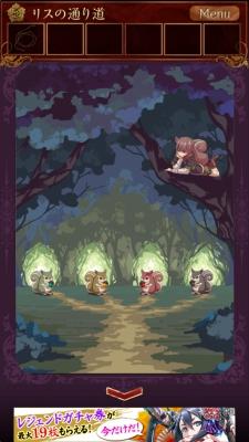 赤ずきん 暗闇の森 211