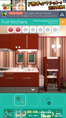 キッチン18 062
