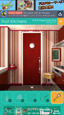 キッチン18 091